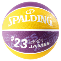 Basketbalový míč NBA PLAYER LEBRON JAMES Spalding (vel.5)